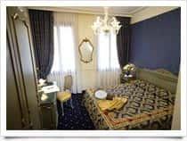 Hotel Violino d'Oro (San Marco)