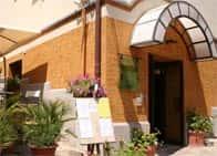 Hotel Clelia - Hotel con ristorante, a Ustica (Sicilia)