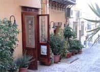 Hotel Ristorante Giulia - Albergo e Ristorante, a Ustica (Sicilia)