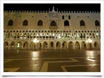 Palazzo Ducale (San Marco)