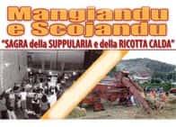 Mangiandu e Scojandu - Sagra della Suppularia e della Ricotta Calda - Degustazione prodotti tipici locali, a Antonimina (Calabria)