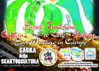 Sagra della Scartocciatura - Sapori / Tradizioni / Cultura / Natura, a San Martino In Campo / Perugia (Umbria)