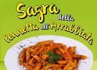 Sagra della Pennetta all'Arrabbiata - Sagra enogastronomica. Degustazione piatti tipici, animazione musicale, a Rione Pontecitra / Marigliano (Campania)